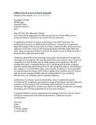 administrative assistant cover letter template the 25 best cover letter sample ideas on pinterest cover
