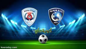 مشاهدة مباراة الهلال وأبها بث مباشر اليوم في الدوري السعودي للمحترفين
