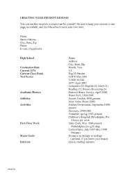 Student Resume Templates No Work Experience Good Resume Format