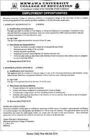 job description - Assistant Accountant Jobs