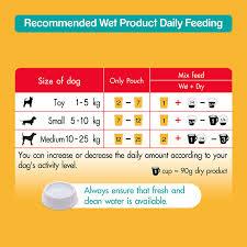 Pedigree Gravy Adult Dog Food Chicken Liver Chunks 80 G Pack Of 15