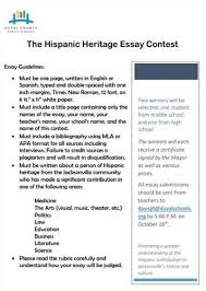 hispanic heritage essay contest montville hispanic culture essay 1444 words cram