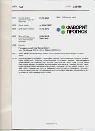 Букмекерские конторы которые работают в украине