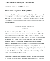 Debate Essay Example How To Write A Rhetorical Analysis Essay Sample What Is A
