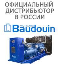 Инверторный <b>бензиновый сварочный генератор</b> TSS GGW 5.0 ...