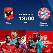 مباراة الأهلي اليوم ضد البايرن Al Ahly vs Bayern القنوات الناقلة المجانية  بي إن HD قناة الكأس 3 HD - ثقفني