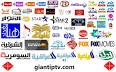 Image result for giantiptv