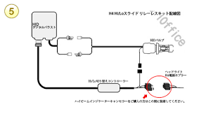 ioffice rakuten global market hid kit w ultra slim ballast h pump the hid kit connect the coupler wiring hid kit instruction manual and wiring diagram simply plug the coupler is because vs hid kit products are