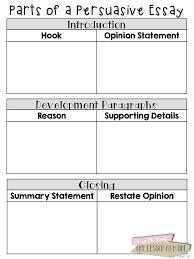 5 essay paragraph graphic organizer paragraph essay outline format