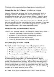 essay about bullying persuasive essay about bullying