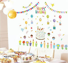 new diy cake birthday party balloon wallpaper wall sticker abq9705
