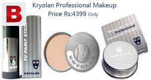 kits pictures of kryolan professional makeup previous next