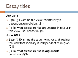 philosophical arguments for the link between god and morality essay