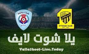 مشاهدة مباراة الإتحاد وأبها بث مباشر اليوم 11-09-2021 الدوري السعودي