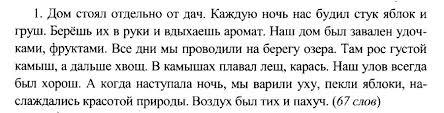 Сборник Контрольные работы по русскому языку класс УМК   4 четв 2015 2016 уч год