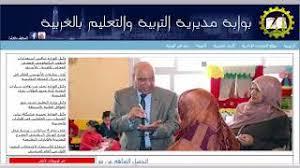 نتيجة الشهادة الاعادية بمحافظة الغربية 2018 الترم الأول