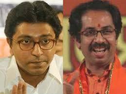 ராஜ் தாக்கரே, உத்தவ் தாக்கரே சந்திப்பு திருப்புமுனை ஏற்ப்படுமா
