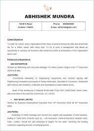 Objective On A Resume Inspirational Sales Resume Objective Resume