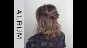30代のお呼ばれ結婚式に不器用さんでも自分で出来る髪型のやり方