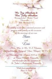 Wedding E Invite Template Wedding Invitation Letter Sample Pdf