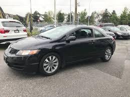 2009 Honda Civic EX-L Coupe – Keytrack Auto Sales