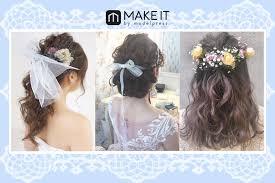 結婚式のヘアスタイルどうする花嫁さん向けサロンヘアセット特集