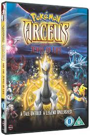 Amazon.com: Pokemon Movie 12: Arceus and the Jewel of Life [DVD]: Movies &  TV