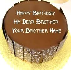 Birthday Quotes For Brother With Name Seedjusticeorg