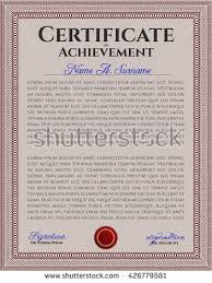 diploma certificate template complex background vector stock  diploma or certificate template complex background vector illustration lovely design red