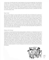 email essay introduction industrial revolution