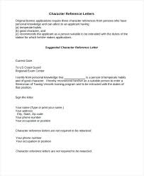 Letter Of Recommendation For A Judge Character Letter Templates Personal Character Recommendation Letter