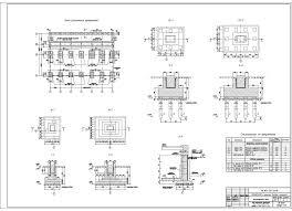 Скачать курсовой проект по основаниям и фундаментам Готовые  Проектирование фундаментов для административного здания г Рязань