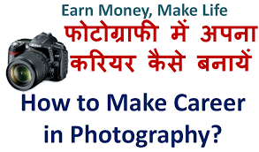 how to make career in photography become a professional photographer in hindi