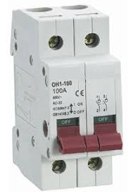 consumer unit (fuse box) how to change a light bulb how to replace a fuse in a car at How To Change A Fuse In A Fuse Box