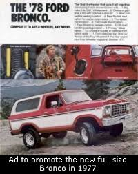 full size bronco history of the ford bronco