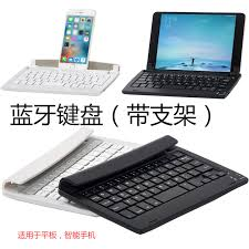 get ations wireless bluetooth keyboard keyboard with stand win810 security desk phone system universal bluetooth keyboard tablet brain