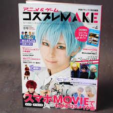 anime and game cosplay makeup vol 4