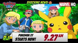 Pokemon XY Starting Now on Marvel HQ! Confirmed Pokemon Update! 🤩 Watch Pokemon  XY in Hindi - YouTube