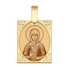 <b>Золотая иконка</b> «<b>Святая блаженная</b> Матрона Московская»