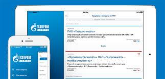 Газпромнефть Муравленко Официальный сайт Приложение Закупки Газпром нефти