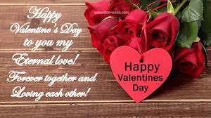 happy valentines day images 2021