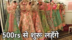 Designer Lehenga Replica Delhi Designer Lehenga Replica In Chandni Chowk Delhi Sabhyasachi Manish Malhotra Anita Dongre