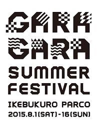 Hata Design Garagara Summer Festival At Ikebukuro Parco Art