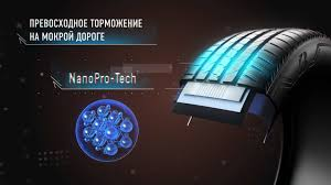 Bridgestone Россия - Летние <b>шины Bridgestone Alenza</b> 001 ...