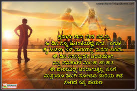Essay On Friendship In Telugu Language The Best Essay Writing Services