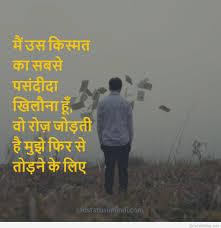 sad love status for whatsapp dard bhare status