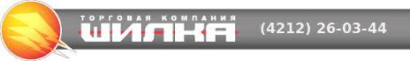 Таймеры, сенсоры - Интернет-магазин ТК Шилка-бэттэрис