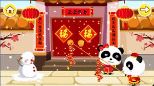 Happy chinese new year 2020 year of the rat. Bian Pao Gifs Get The Best Gif On Giphy