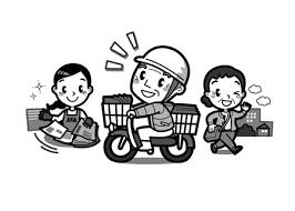 新聞販売店スタッフ募集チラシ用のイラスト人物3名の仕事依頼