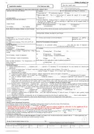 Letter Of Credit Application Form Templates At